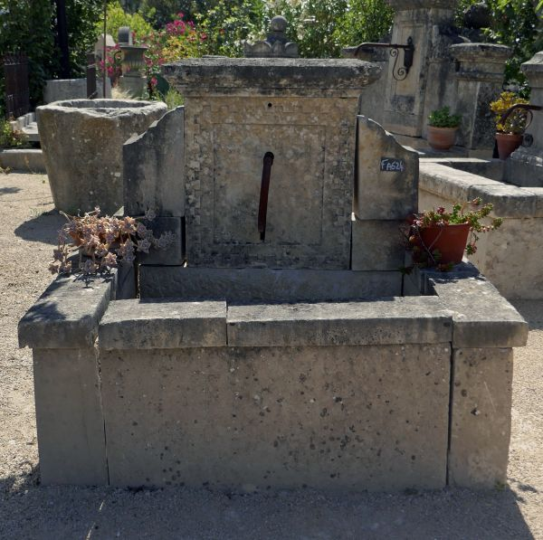 Small antique stone fountain - a small fountain for small garden / patio fountain.